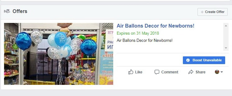 Offers on facebook business page