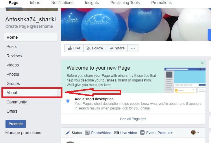 Add Some Information About Your Facebook Page
