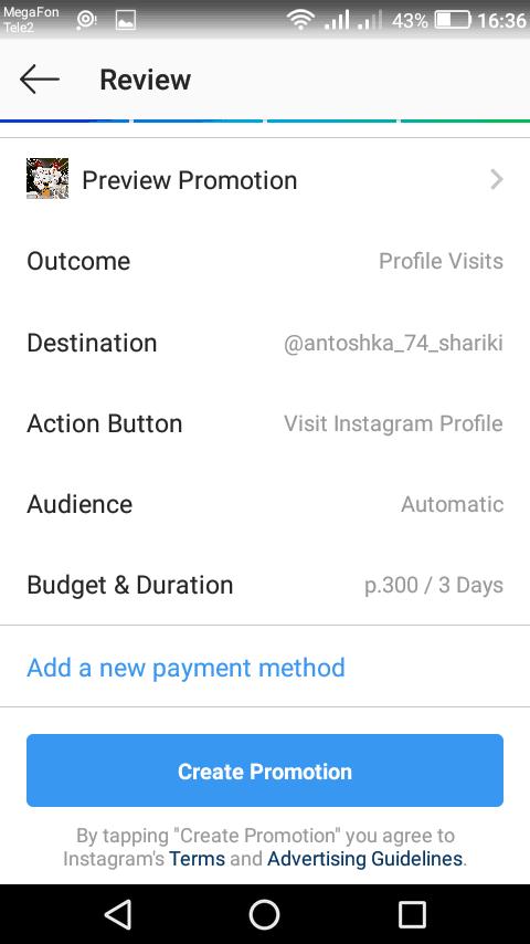 Create Promotion